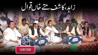 Main bandi te bardi o yaar qawwali By Zahid Ali  Kashif Ali Matty Khan, Al Meraj Movies