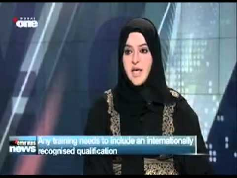 Nada Saeed on Dubai One Emirates News - Islamic Finance Interview  Nov 2014