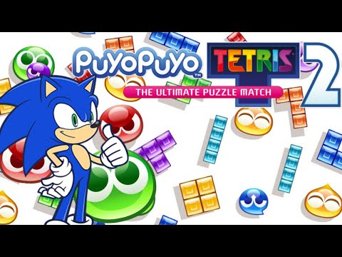 How I Play: Puyo Puyo Tetris 2 |