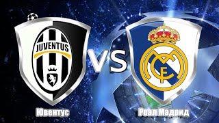 Лига Чемпионов УЕФА | Финал (Реал Мадрид - Ювентус) | Официальное промо к матчу