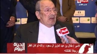 بالفيديو.. أل سعود: «ليس هناك تعاون عربي»