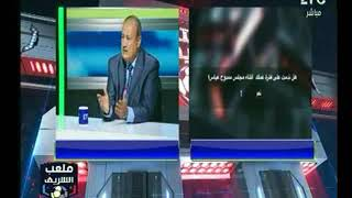 أحمد الشريف لعلاء مقلد: هل ندمت على عملك مع ممدوح عباس ورد الفعل