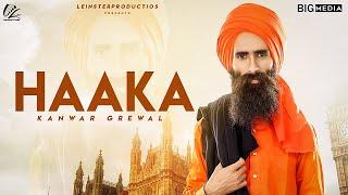 Kanwar Grewal | Hakaan ਹਾਕਾਂ (Full Song) | New Punjabi Songs 2019 | Latest Punjabi Songs 2019