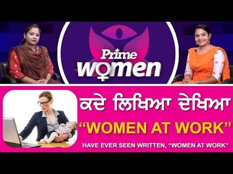 "Prime Women #24_Have Ever Seen Written, ""Women at Work"""