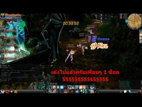 FB ขยะ S.Aquila Cabal Thai --- Termusic 635 สวะชั้น 1