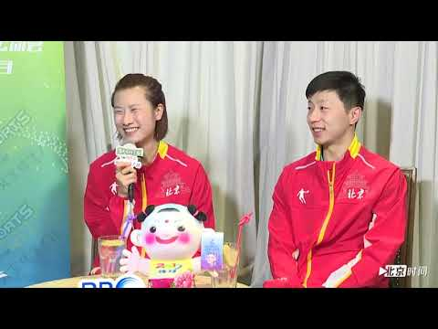 [20170907]Beijing Sports Radio | Yi Live Broadcast | MA Long & DING Ning interview
