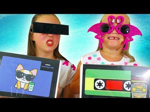 видео: НЕ ГЛЯДЯ Новые Старые Игрушки с Секретным Подарком от Крастибокс