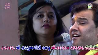 17-Shivratri 2018(DAY-04)||KIRTIDAN GADHVI||BHOLE TERI JATA ME(GANG DHARA)&HARI HARA NI MARJI