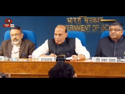 Cabinet briefing by Union Ministers Rajnath  Singh, Ravi Shankar Prasad, Santosh Gangwar