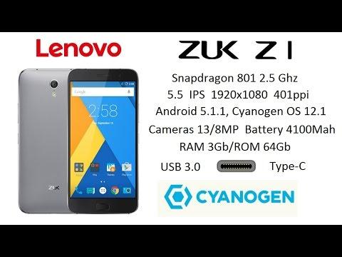 Lenovo ZUK Z1. Любовь с первого взгляда!! Распаковка.