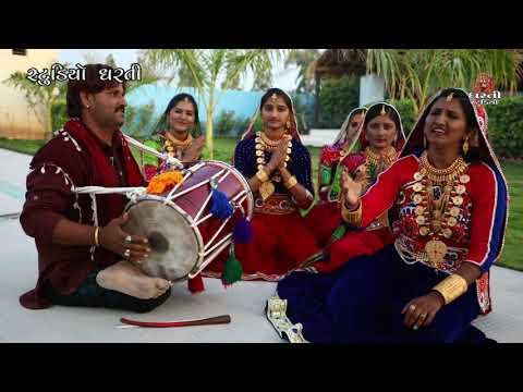Ranujana Dhani Ramdev - Diwaliben Ahir - Kutchh - દિવાળીબેન આહીર કચ્છ - રણુંજાના ધણી  રામદેવ