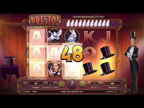 Домашнее казино онлайн налоговые доходы от казино в монако