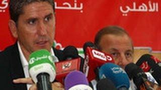 الأهلي المصري يقدم مدربه الجديد جاريدو