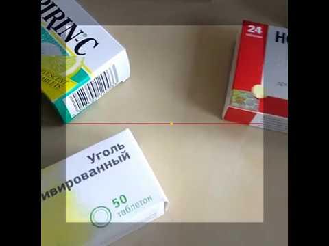 Как проверить лекарство по штрих-коду?