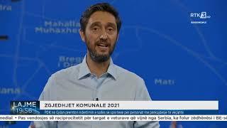 VV premton projekte për banorët e fshatit Çifllak të Rahovecit +