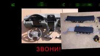 Ремонт подушек безопасности AIRBAG(восстановление подушек безопасности http://autocrash.ua Подушки безопасности в руль Подушки безопасности в ноги..., 2014-09-08T21:15:04.000Z)