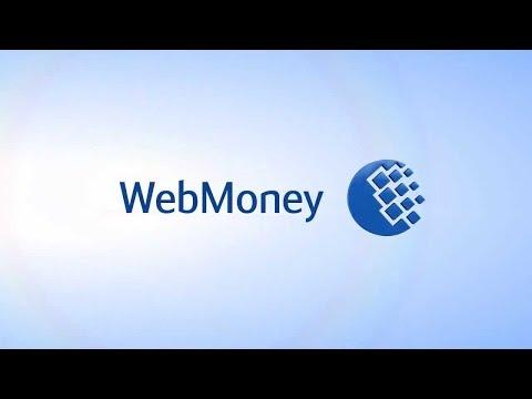 Как пополнить кошелёк WebMoney  картой Сбербанка