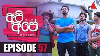 Api Ape | අපි අපේ | Episode 57 | Sirasa TV Thumbnail