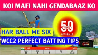 Wcc2 Batting tips | Hit Every Ball Six in Wcc 2 New Tricks