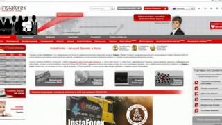 Заработок на Форекс на полном Автопилоте!|заработок на реальном автопилоте