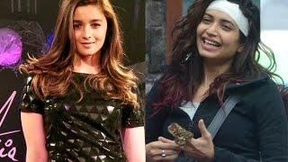 Karishma Tanna is Next Alia Bhatt in Making | New Bollywood Movies News 2014