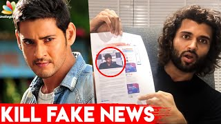 Magesh Babu, Chiranjeevi, Lockdown, Fake News