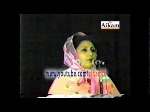 Nanak Veera (Bibi Ranjit Kaur) by Amarjit Rai