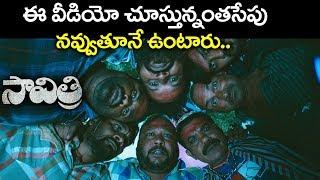 Fish Venkat Comedy Scene | Savitri Movie Scenes | Volga Videos