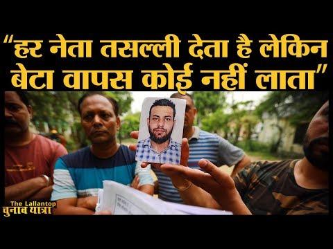 Narendra Modi या Ravneet Bittu के लिए Ludhiana Pollution मुद्दा क्यों नहीं है? | Rahul Gandhi