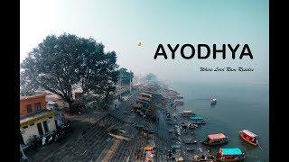 Ayodhya : Where Lord Ram Resides | Travel Vlog
