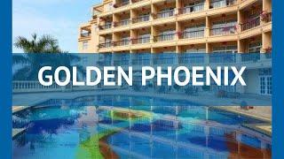 GOLDEN PHOENIX 4* Китай Хайнань обзор – отель ГОЛДЕН ФЕНИКС 4* Хайнань видео обзор