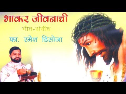 Mi Bhakar Jeevanachi  Christian Marathi Songs   Marathi Christian Devotional Songs