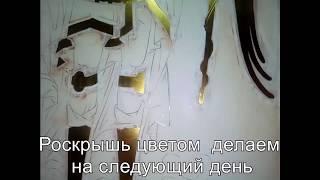 6) Подготовка к роскрыши после золочения  .Иконопись .Мастер класс .