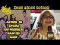 This AUNTY's FUNNY And HONEST Veere Di Wedding Movie Review | Must Watch