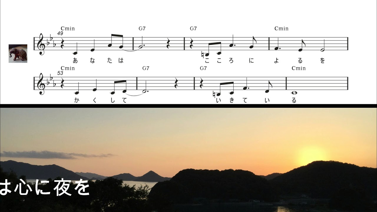 小夜曲-セレナーデ 歌入り/僕ロ...