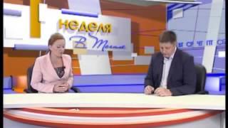 видео щебень Нижний Тагил