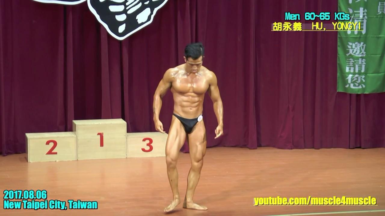 健美 20170806 Bodybuilding in New Taipei City, Taiwan - Men 85~90 KG 詹志淵 ZHAN, ZHIYUAN - YouTube