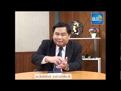 BangkokVoice.com