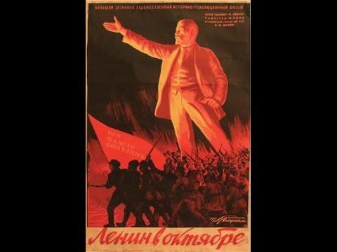 Lenin en Octubre (1937)