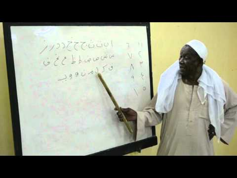Learning the Nubian Language, Nubian Village in Aswan.