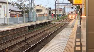 武蔵野台駅放送更新! 京王線8000系8707編成 準特急 新宿行 通過