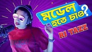Tazz's Model Hunt Prank Call | Rj Tazz | Tazz Reloaded | EP 09