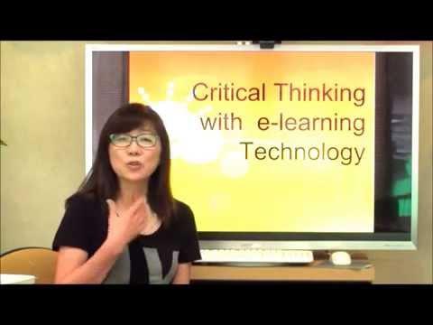 クリティカルシンキング無料オンラインコース+ e-learning Technology(4回目開催)