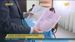 Порядок проведения выборов депутатов Мажилиса и маслихатов