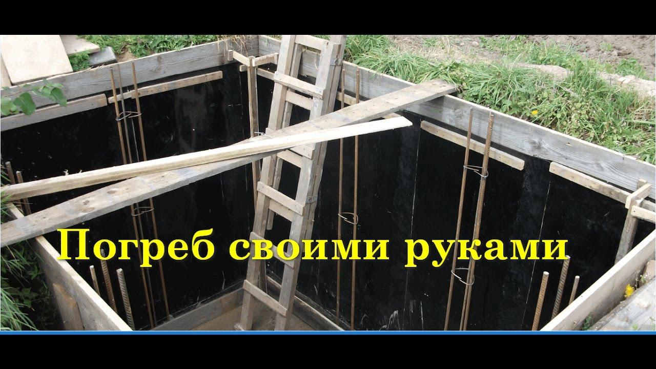 Как построить погреб на даче своими руками поэтапно фото фото 125