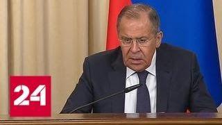 Лавров: для Лондона подозрение - царица доказательств - Россия 24