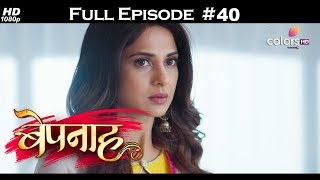 Bepannah - Full Episode 40 - With English Subtitles