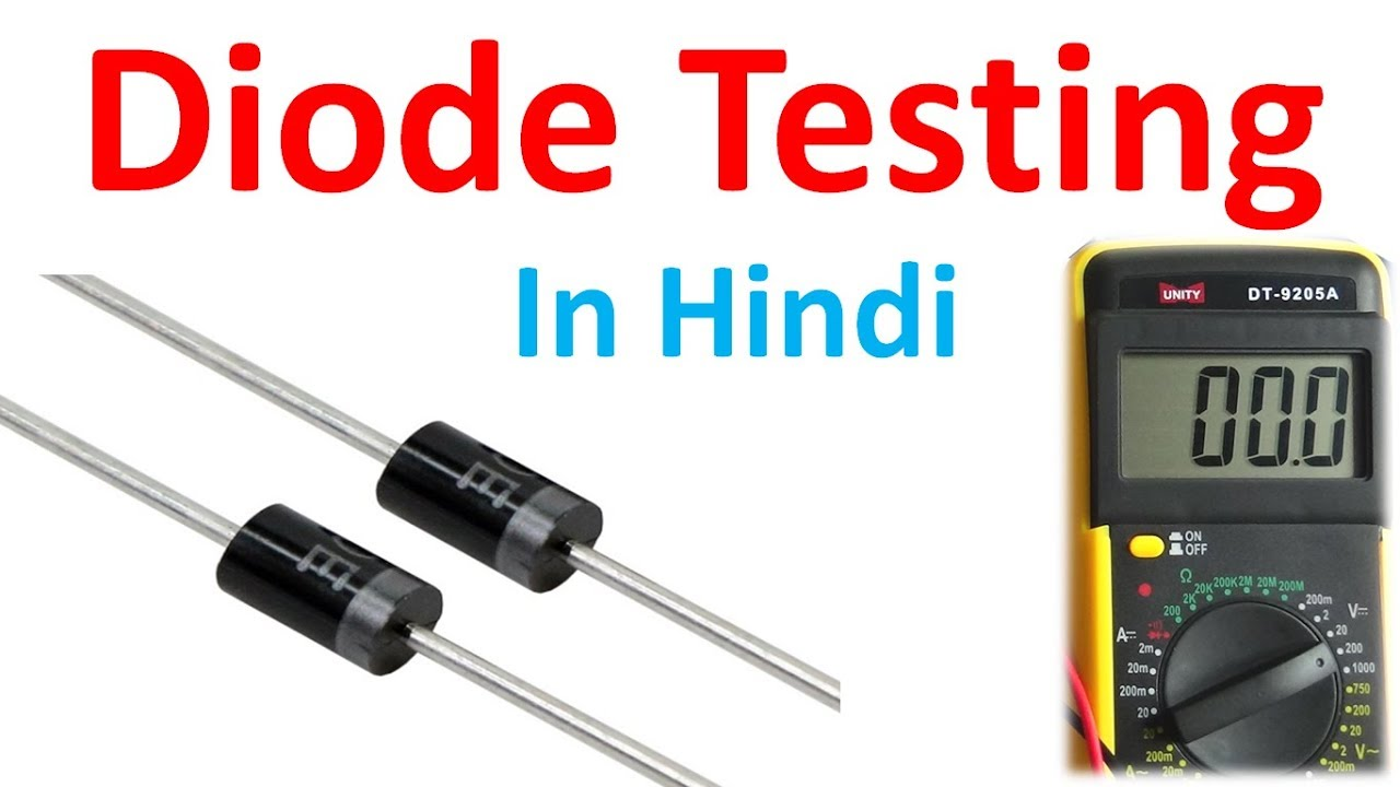How To Check Diode With Multimeter In Hindi Youtube Electronics Test Circuit For A Series Including Voltmeter