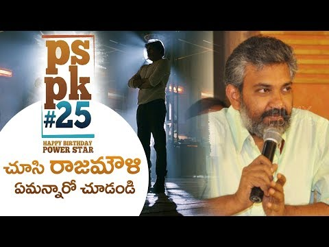 SS Rajamouli ABOUT #PSPK25 Musical...