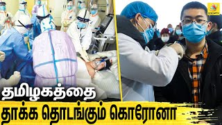 Coronavirus   Tamil Nadu   Tamil News